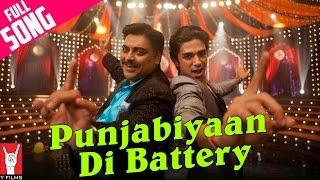 Punjabiyaan Di Battery - Full Song | Mere Dad Ki Maruti | Saqib Saleem | Yo Yo Honey Singh
