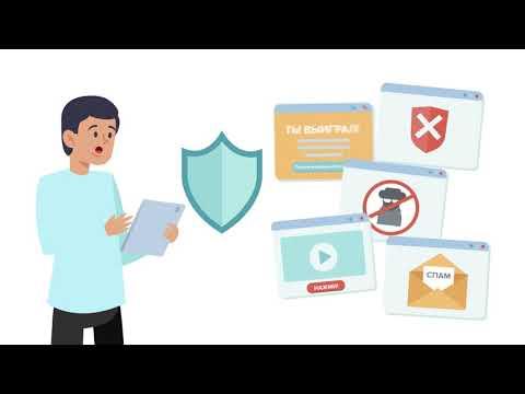 Как определить, безопасен ли сайт? Часть 2.