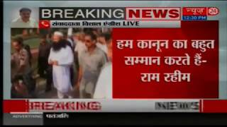 Dera Sacha Sauda chief Gurmeet Ram Rahim Singh tweets 'Will be There' for Rape Case Verdict Tomorrow