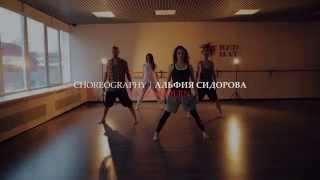 Jazz Modern | Ed Sheeran - I See Fire (Kygo Remix) | Choreo by Альфия Сидорова