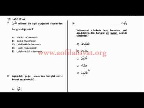 Aöf İlahiyat 2011-12 Güz Dönemi Ara Sınav Arapça-1 Soru Çözümleri fasiharabic.com