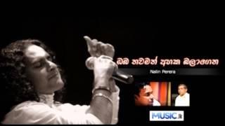 Oba Thawamath Ahaka Balagena - Nalin Perera - www.Music.lk
