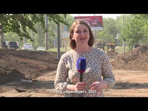 В Оренбурге приступили к строительству дороги на улице Маршала Советского Союза К.К. Рокоссовского