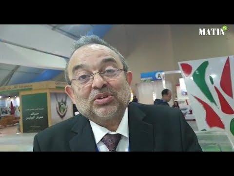 Video : Mohssine Semmar : La région Souss Massa attire aujourd'hui de plus en plus d'investisseurs