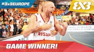 Alexandrov beats the buzzer to win the game for Russia - 2016 FIBA 3x3 European Championships