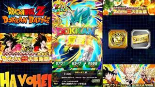 Dokkan Battle JP: Dokkan Awaken Super Vegito Blue