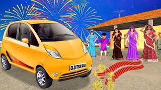 इलेक्ट्रिक कार Electric Car Funny Video हिंदी कहानियां Hindi Kahaniya   Bedtime Stories Fairy Tales