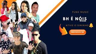 MC Mano F - Tropa Da Rua Do Meio (DJ Lorin BH)