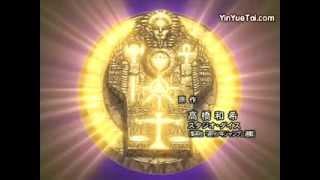 遊戲王-怪獸之決鬥 OP5《OVERLAP》中文字幕 Yu-Gi-Oh! opening 5