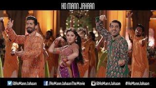 Shakar Wandaan (Film Version) - Ho Mann Jahaan, Directed by Asim Raza (The Vision Factory Films) width=