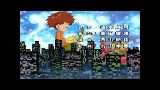 Digimon 1 ending (audio latino) HD
