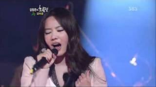 Ah joong Kim's Live perfomance, Maria