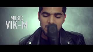 KAASH | A Cover Song By Shahbir | Latest Hit Songs 2016