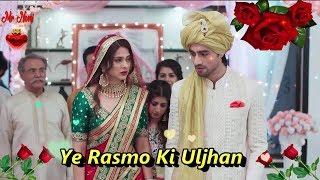 💜💚Ye Rasmo Ki uljhan 💙❤New Whatsapp Status❤💙 status for WhatsApp