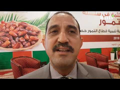 Video : 750 MDH financés par le Crédit Agricole depuis 2014