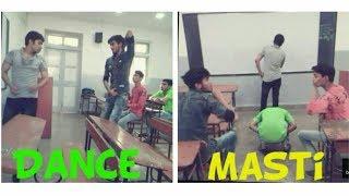 Behavior of boys with teacher || desi boys in college || gustakhi maaf