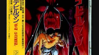 Devilman The Birth OST: Kudou