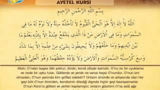 İshak Danış Ayetel Kürsi ve Türkçe Meali