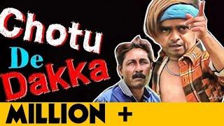 Chotu ka Sharabi challenge chotu Hindi Comedy- chotu video comedy  छोटू  का प्यार वाला चैलेंज।