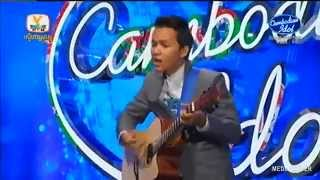 Cambodian Idol Judge Audition, អ៊ាម វន្នី, 12 July 2015, Week 01, Part 01   trimmed2