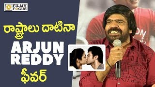 Arjun Reddy Movie Craze : Simbu Father T Rajendar about Arjun Reddy Movie - Filmyfocus.com