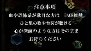 ( meiko , miku , kaito, rin y len) Los sacrificio humanos de alicia sub español y japones.