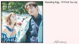 [Sub. Español] Standing Egg - I'll Pick You Up (Weightlifting Fairy Kim Bok Joo OST) Parte 5