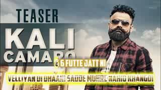 Kaali Camaro Lyrical Video   Amrit Maan   Latest Punjabi Song 2016  Speed Records   Lyrical master 3