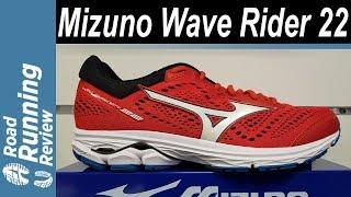 Mizuno Wave Rider 22 | Difícil fallar con este modelo