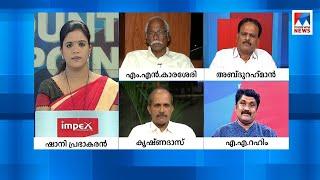 ടി.പി.സെന്കുമാര് പറയുന്നത് വര്ഗീയതയോ അവസരവാദമോ? | Counter Point | BJP | T P Senkumar
