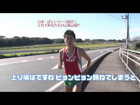 kasumigaura marathon