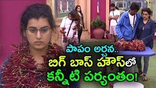 All contestants In Bigg Boss Target's Archana | BiggBoss Telugu Episode37 Highlights | mana aksharam