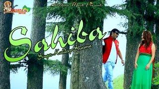 Sahiba ## साहिबा ॥ Singer - Himachali Nati King Kuldeep Sharma # Popular Himachli Song