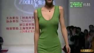 sexy hot  Beautiful chinese  model  lingerie show width=