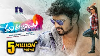 Maa Abbayi Full Movie - 2017 Latest Telugu Movies - Sree Vishnu, Chitra Shukla width=
