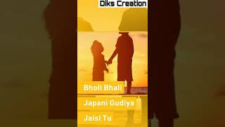 Fulo Ka Taro Ka Sabka Kehna Hai (Male New Virsion) Raksha Bandhan _-_Full Screen_-_ Whatsapp Status