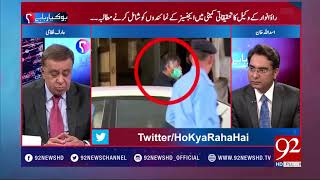 Some prominent personalities supported Rao Anwar - Arif Nizami - 21 March 2018 - 92NewsHDPlus