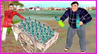 सोडा वाला Soda Village Funny Comedy हिंदी कहानियां Hindi Kahaniya Bedtime Moral Stories Fairy Tales