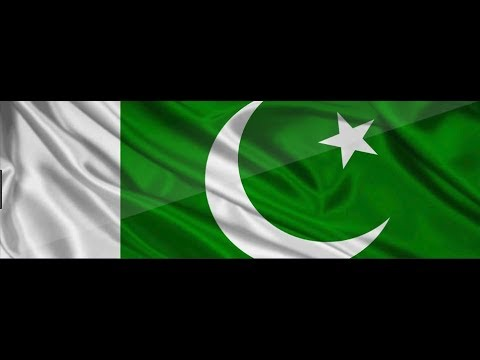 Pakistan Soorty Tekstil Süpürge