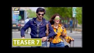 Koi Chand Rakh Teaser 07 - ARY Digital Drama