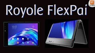 Royoles FlexPai: First Look [Hindi हिन्दी]