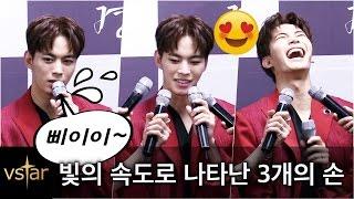 빅스(VIXX), 5년차 아이돌의 돌발상황 대처법 (feat.장거리 뛴 라비)