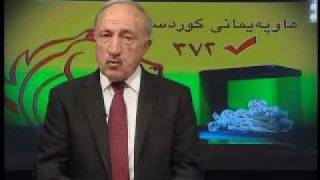 Message to Voters from Dr Mahmoud Othman