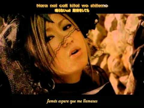 Promise En Espanol de Koda Kumi Letra y Video