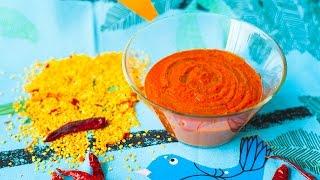 Sauce chili épicée