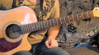 Flo Rida - Whistle  видео урок