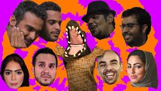 التمساح الحلقة ٩٥: المقابلاتية الماراثونية ٢   Temsa7LY