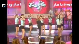 """""""Jari Ya Hamouda"""" Show TWG - Razan El Moghrabi"""