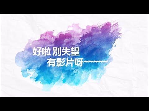 屏東縣立東港高中音樂班 第十一屆畢業音樂會《絲情‧竹韻》