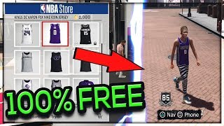 HOW TO GET CLOTHES AND SHOES 100% FREE IN NBA 2K18!! MYCAREER GLITCH!